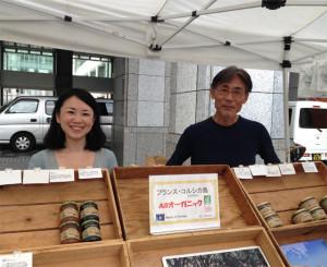 オーガニック食品のBIO PROJECT 青山ファーマーズマーケット