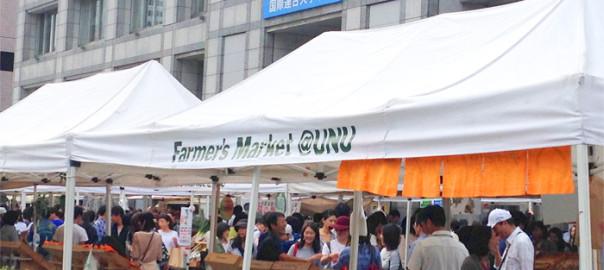 オーガニック食品のビオプロジェクトBIO PROJECT出店。青山ファーマーズマルシェ
